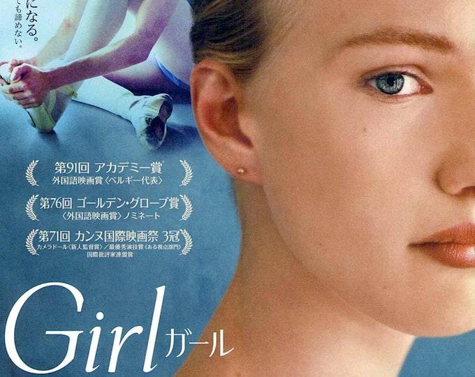 Girl | Belgian Cinema, Victor Polster | 2019 original print | Japanese chirashi film poster