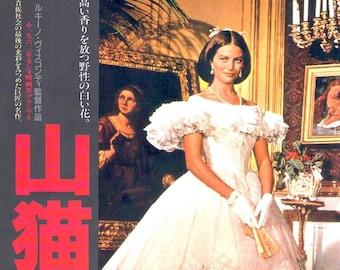 The Leopard (B) | 60s Italian Classic, Luchino Visconti | 1990 print | vintage Japanese chirashi film poster