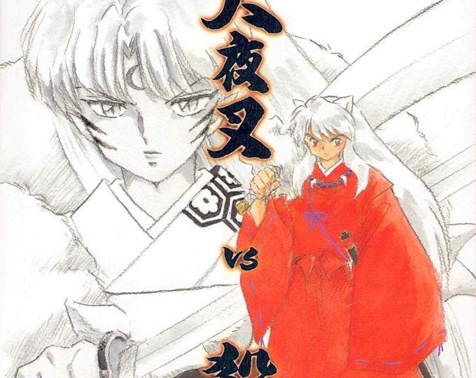 InuYasha The Movie 3 (B) | Classic Anime, Rumiko Takahashi | 2003 original print | Japanese chirashi film poster