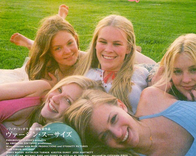 The Virgin Suicides | 90s American Cinema, Sofia Coppola | 2000 original print | Japanese chirashi film poster