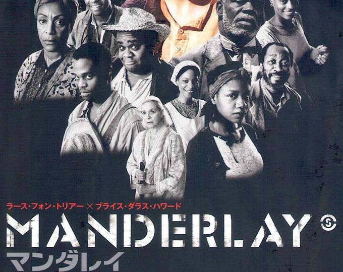 Manderlay | Bryce Dallas Howard, Lars von Trier | 2006 original print | Japanese chirashi film poster