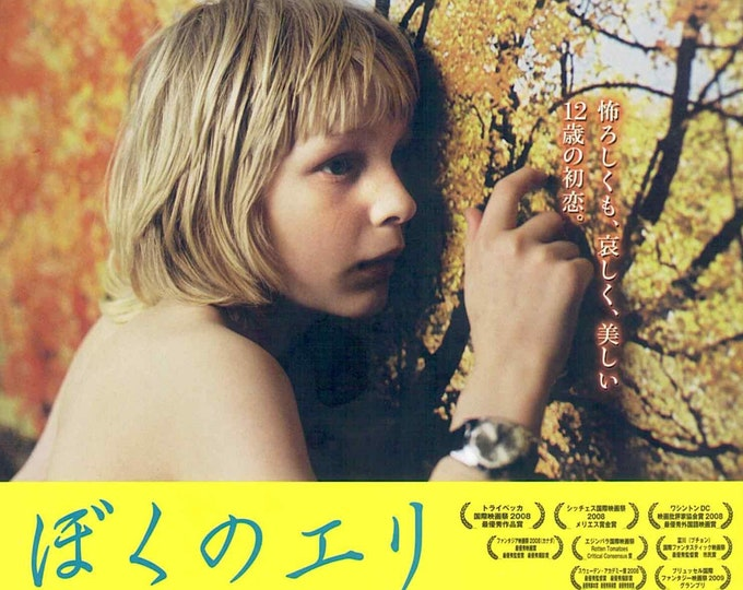 Let the Right One In | Swedish Cinema, Tomas Alfredson | 2010 original print | Japanese chirashi film poster