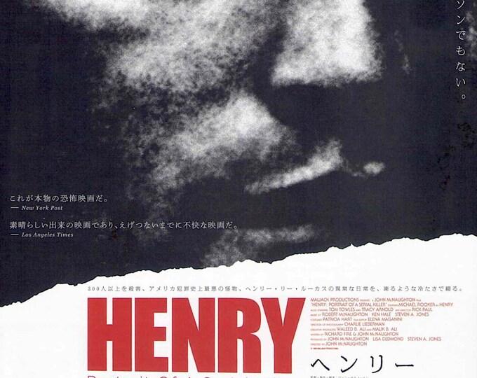 Henry: Portrait of a Serial Killer   80s American Horror, Michael Rooker   2019 print   Japanese chirashi film poster
