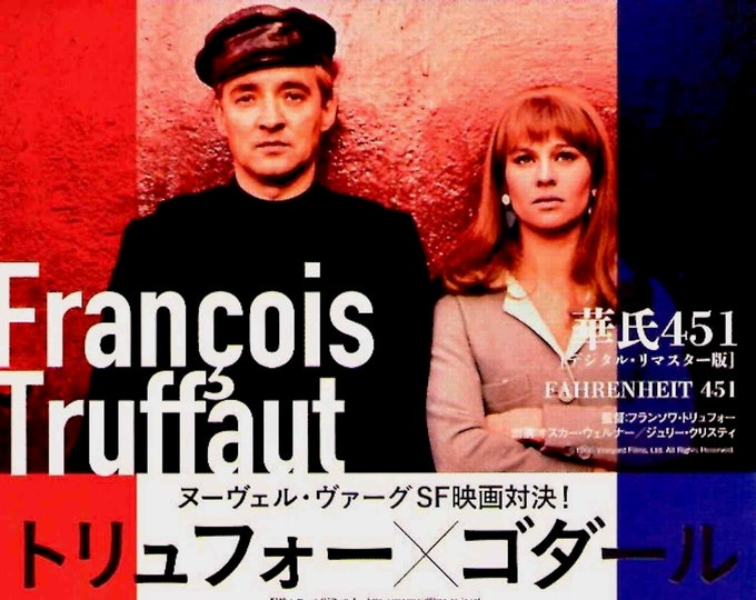 Fahrenheit 451 / Alphaville | French Cinema, Jean-Luc Godard, François Truffaut | 2014 print | Japanese chirashi film poster