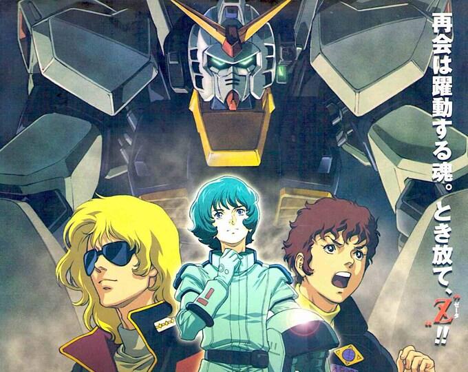 Mobile Suit Zeta Gundam I | Classic Anime Series | 2005 original print | Japanese chirashi film poster