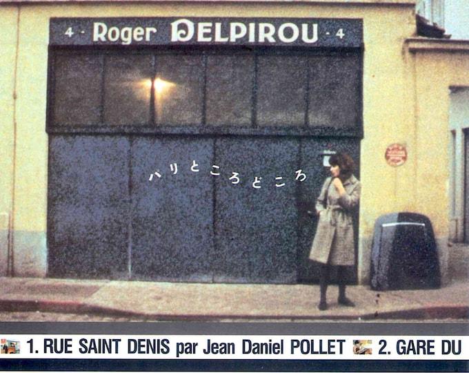 Paris vu par (A) | 60s French New Wave | Godard, Chabrol, Rohmer | 1993 print | vintage Japanese chirashi film poster