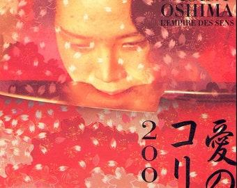 In the Realm of the Senses (B) | 70s Cult Classic, Nagisa Oshima | 2000 print | Japanese chirashi film poster