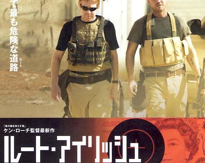 Route Irish (B) | British Cinema, Ken Loach | 2012 original print | Japanese chirashi film poster