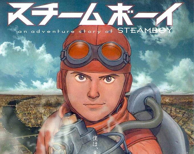 Steamboy | Anime, Otomo Katsuhiro | 2004 original print, gatefold | Japanese chirashi film poster