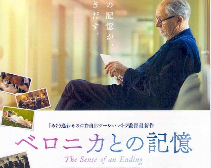 The Sense of an Ending | British Cinema, Jim Broadbent, Charlotte Rampling | 2018 original print | Japanese chirashi film poster