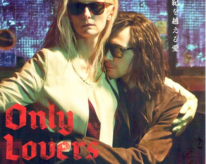 Only Lovers Left Alive | Jim Jarmusch, Tilda Swinton, Tom Hiddleston | 2013 original print | Japanese chirashi film poster