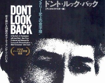 Bob Dylan: Don't Look Back (A) | 60s Doco Classic, DA Pennebaker | 2017 print | Japanese chirashi film poster