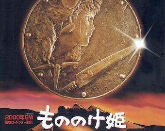 Princess Mononoke (C) | 90s Studio Ghibli Anime | 2000 print | Japanese chirashi film poster