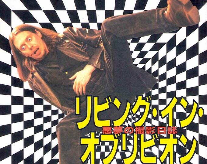Living in Oblivion | 90s US Cult Classic, Steve Buscemi | 1996 original print | vintage Japanese chirashi film poster