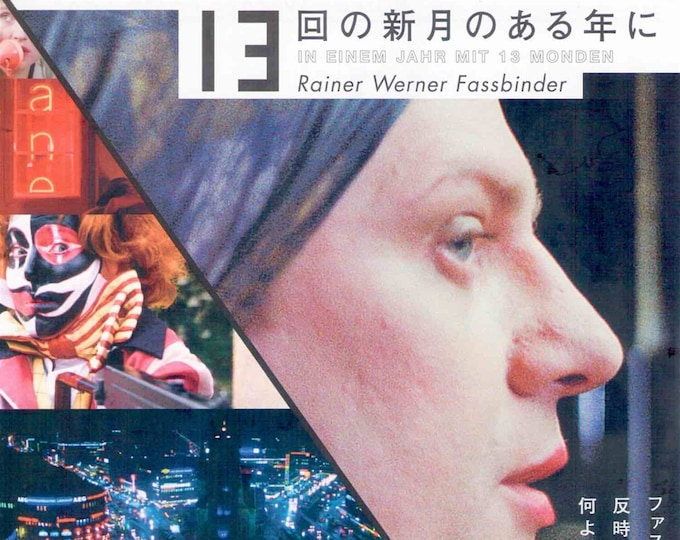 In a Year of 13 Moons | 70s German Classic, RW Fassbinder | 2018 print | Japanese chirashi film poster