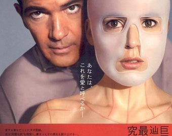 Skin I Live In   Spanish Cinema, Pedro Almodovar, Antonio Banderas   2012 original print   Japanese chirashi film poster