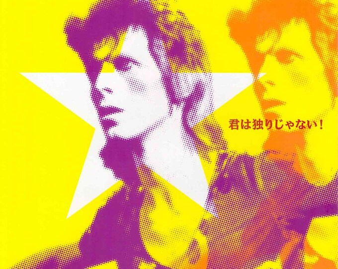 Ziggy Stardust (C) | David Bowie, DA Pennebaker Documentary | 2017 print | Japanese chirashi film poster