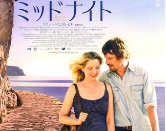 Before Midnight | The Before Trilogy | Ethan Hawke, Julie Delpy | 2014 original print | Japanese chirashi film poster