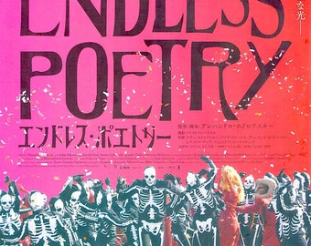 Endless Poetry (A) | Alejandro Jodorowsky |  2017 original print | Japanese chirashi film poster