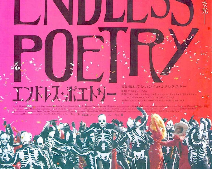 Endless Poetry (A)   Alejandro Jodorowsky    2017 original print   Japanese chirashi film poster