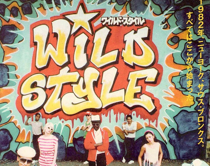 Wild Style (B) | Cult Classic 80s Hip Hop Movie | 2015 print | Japanese chirashi film poster