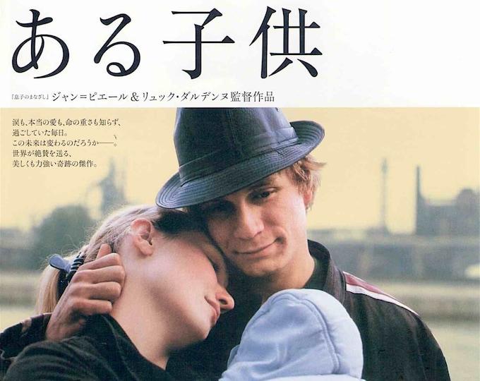 The Child / L'enfant | European Cinema, The Dardenne Brothers | 2005 print | Japanese chirashi film poster