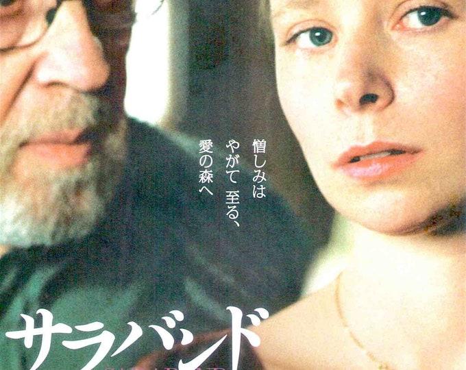 Saraband | Swedish Cinema, Ingmar Bergman | 2006 original print | Japanese chirashi film poster