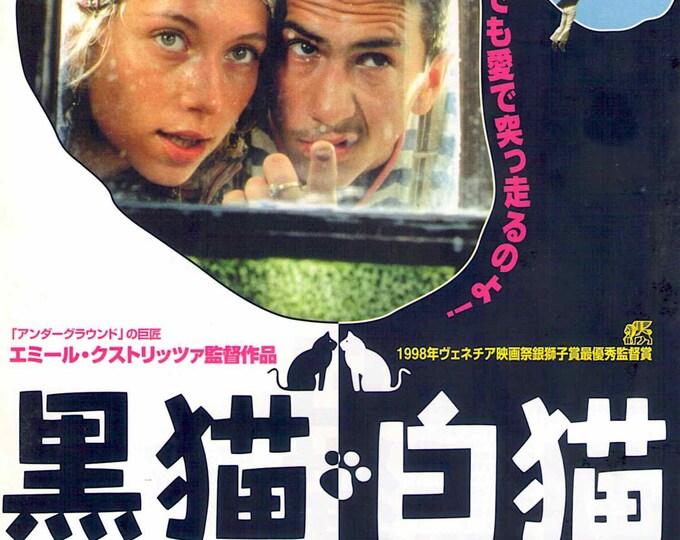 Black Cat White Cat | 90s Serbian Classic, Emir Kusturica | 1999 original print | vintage Japanese chirashi film poster