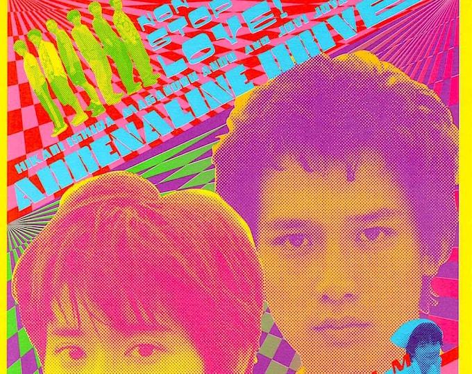 Adrenaline Drive | 90s Japan Cinema, Ando Masanobu | 1999 original print | vintage Japanese chirashi film poster