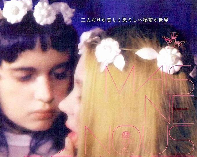 Don't Deliver Us from Evil | 70s French Cinema, Joel Seria | 2008 print | Japanese chirashi film poster