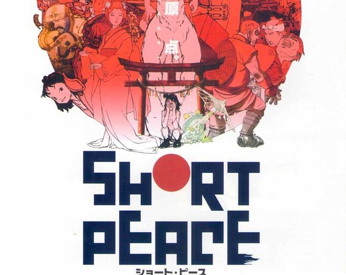 Short Peace (A) | Anime | Katsuhiro Otomo, Shuhei Morita | 2013 original print | Japanese chirashi film poster