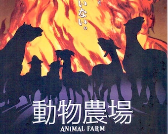 Animal Farm | 50s British Animation Classic, Halas & Bachelor | 2008 print | Japanese chirashi film poster
