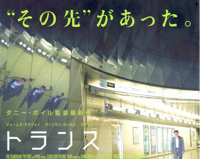Trance | UK Cinema, Danny Boyle, James McAvoy | 2013 original print | Japanese chirashi film poster