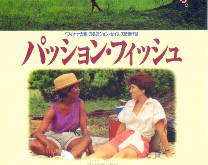 Passion Fish | 90s American Classic, Mary McDonnell, John Sayles | 1999 original print | vintage Japanese chirashi film poster