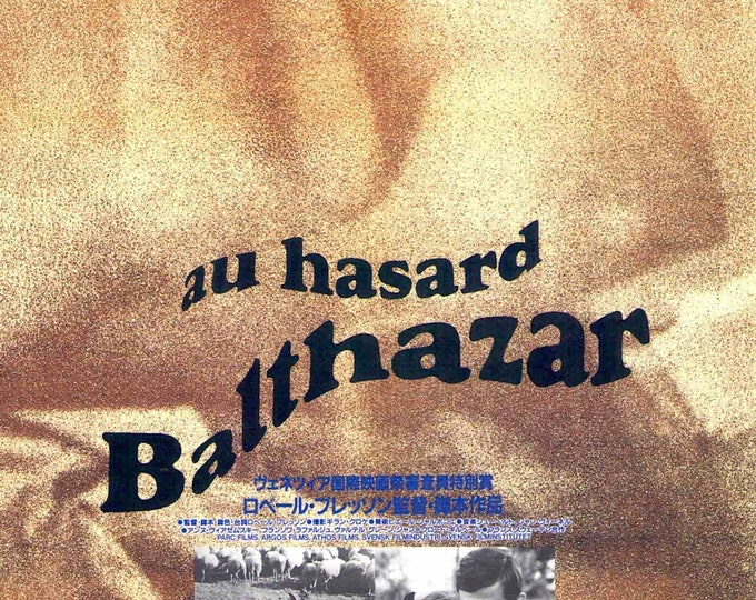Au Hasard Balthazar | 60s French Classic, Robert Bresson | 1995 print | vintage Japanese chirashi film poster