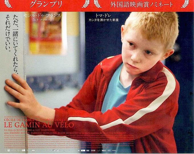 The Kid with a Bike | European Cinema, The Dardenne Brothers | 2012 print | Japanese chirashi film poster
