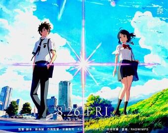 Your Name. (A) | Japan Anime, Makoto Shinkai | 2016 original print | Japanese chirashi film poster
