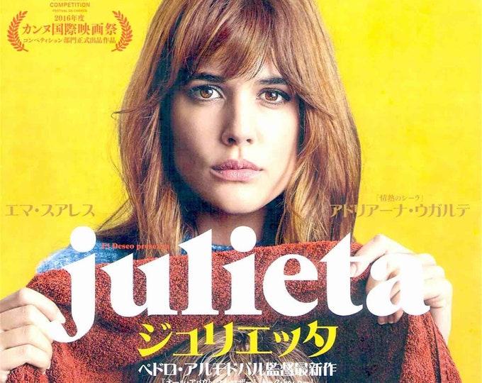 Julieta | Spanish Cinema, Emma Suarez, Pedro Almodovar | 2016 original print | Japanese chirashi film poster