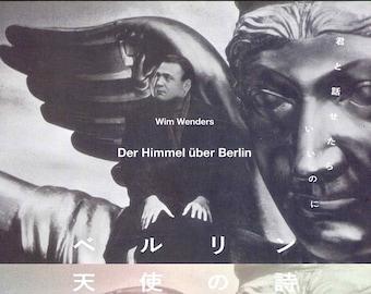 Wings of Desire (C)   80s Classic, Bruno Ganz, Wim Wenders   2019 print   Japanese chirashi film poster