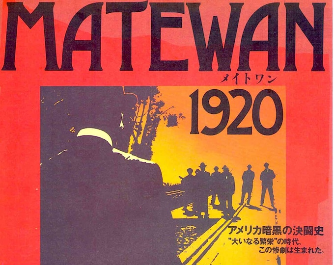 Matewan   80s US Classic, Chris Cooper, John Sayles   1989 original print   vintage Japanese chirashi film poster