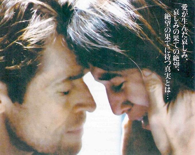 Antichrist (B) | Cult Classic, Lars von Trier, Charlotte Gainsbourg | 2011 original print | Japanese chirashi film poster