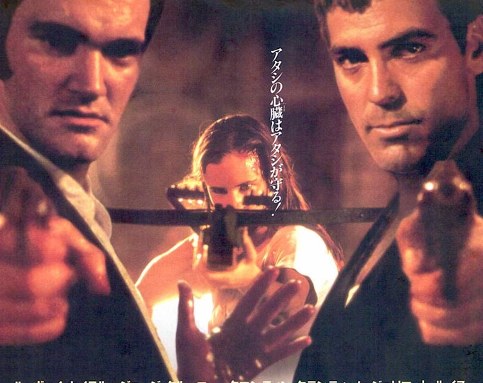 From Dusk Till Dawn (B) | 90s Cult Movie, Harvey Keitel, Robert Rodriguez | 1996 original print | vintage Japanese chirashi film poster