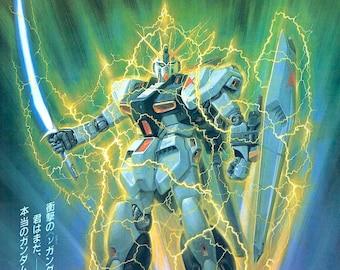 Mobile Suit Gundam: Char's Counterattack | 80s Anime Classic | 1988 original print | vintage Japanese chirashi film poster