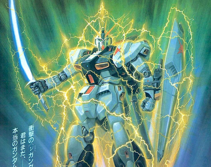 Mobile Suit Gundam: Char's Counterattack   80s Anime Classic   1988 original print   vintage Japanese chirashi film poster