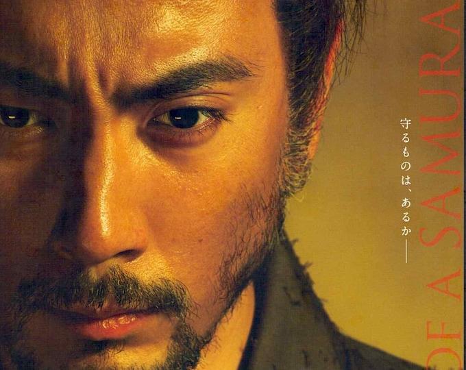 Hara-kiri (A)   Japan Samurai Film, Takashi Miike   2011 original print   Japanese chirashi film poster