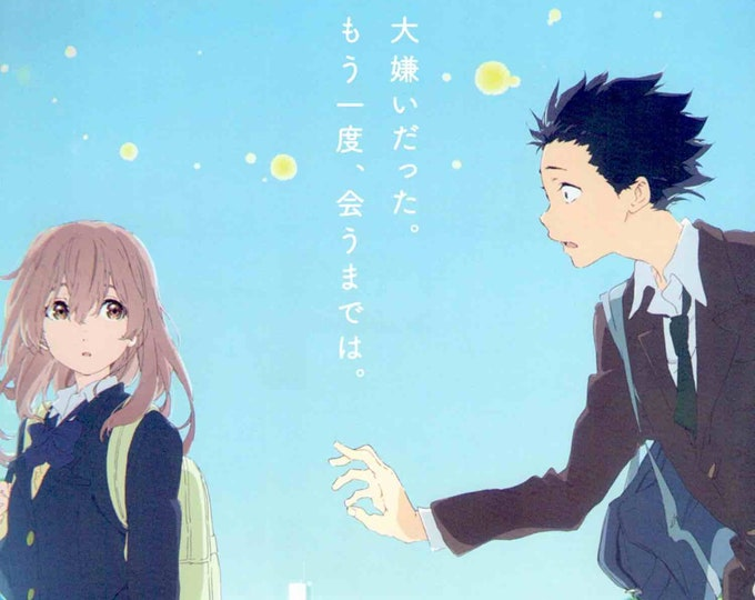 A Silent Voice (B) | Anime, Naoko Yamada | 2016 print | Japanese chirashi film poster