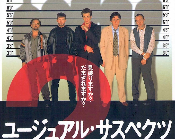The Usual Suspects (B) | 90s US Classic, Kevin Spacey, Bryan Singer | 1996 original print | vintage Japanese chirashi film poster