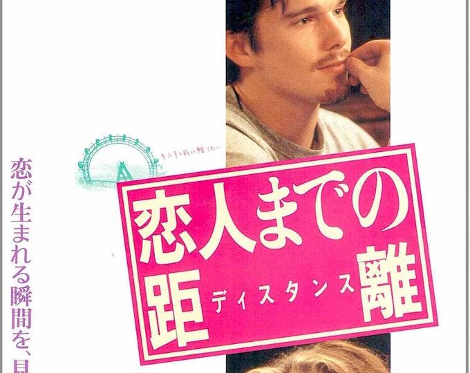 Before Sunrise | Rare 90s Classic, Ethan Hawke, Julie Delpy | 1995 original print | vintage Japanese chirashi film poster