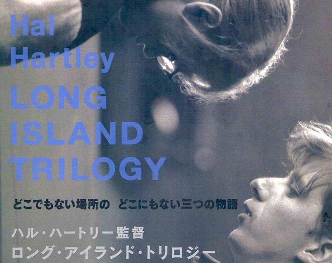 Long Island Trilogy | 90s Independent Classic, Hal Hartley | 2019 print, gatefold | Japanese chirashi film poster