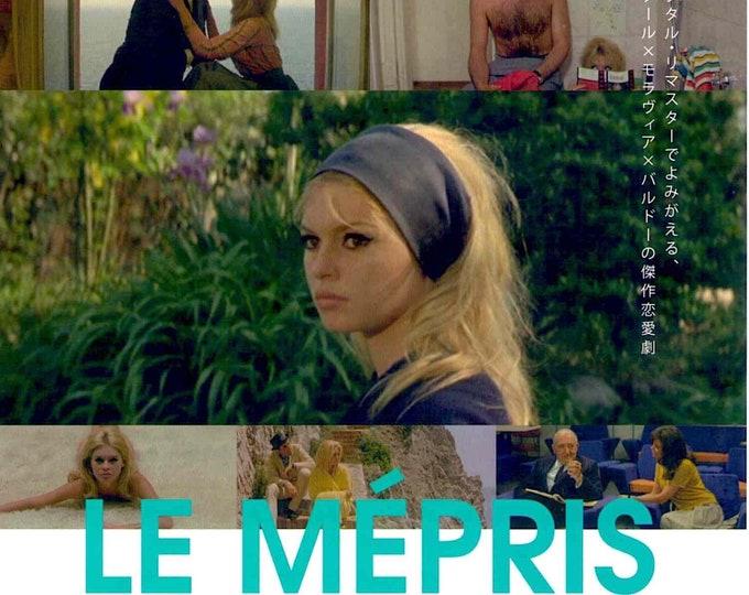 Le Mepris | 60s French New Wave, Brigitte Bardot, Jean-Luc Godard | 2017 print | Japanese chirashi film poster
